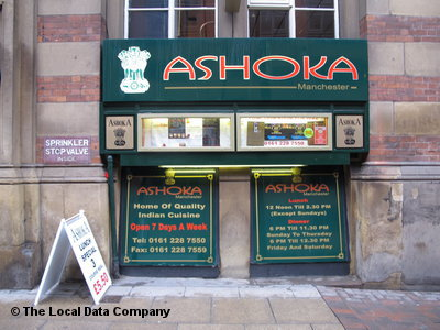 photos for Ashoka Restaurant | Restaurants - Indian in Manchester